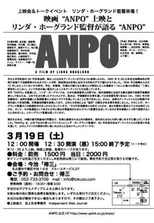 Anpomoji_2